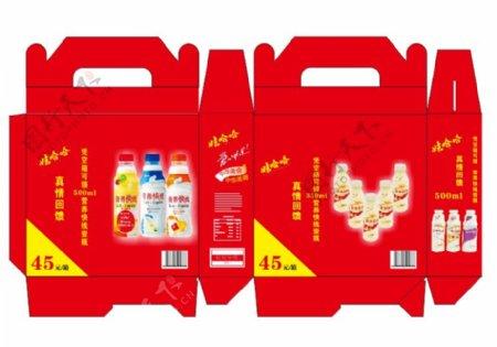 营养快线包装盒