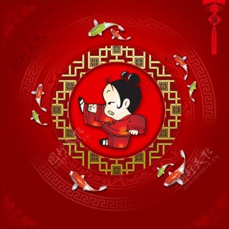 新年贺岁喜庆吉祥福娃原创图片