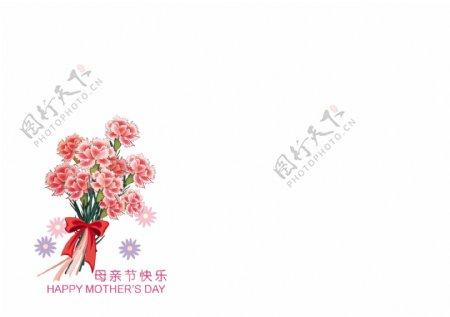母亲节图片素母亲节