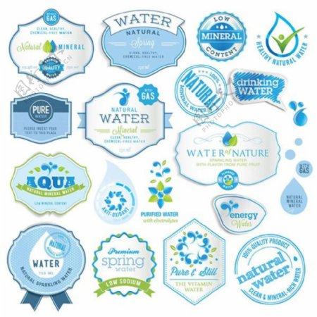 水资源标签标贴