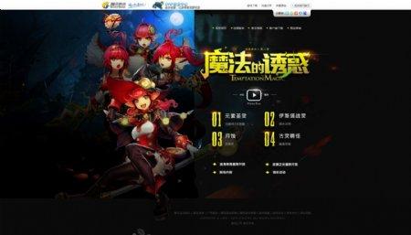 腾讯DNF游戏页面图片