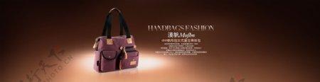 女性韩版包包