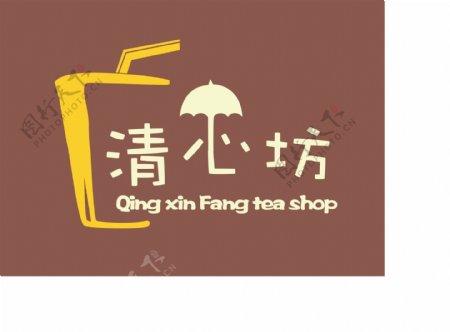 奶茶店logo标志设计矢量下载