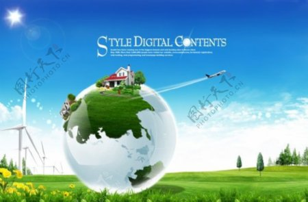 绿色地球概念PSD设计
