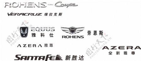 进口现代logo标准图片