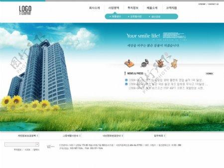 建筑风景网站