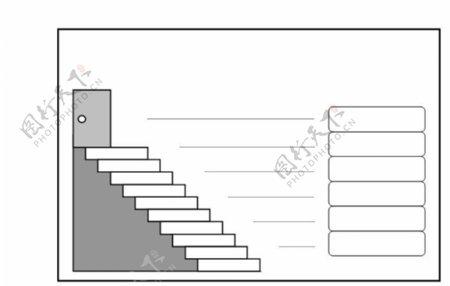 楼梯型图形
