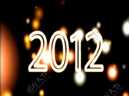 标清2012