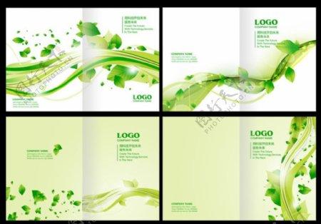绿色封面图片