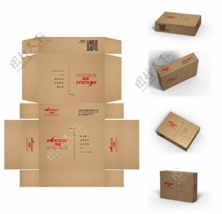 飞机盒包装设计图片