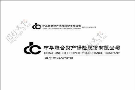 中华联合财产保险标志图片