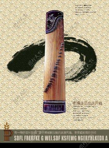 乐器文化1图片