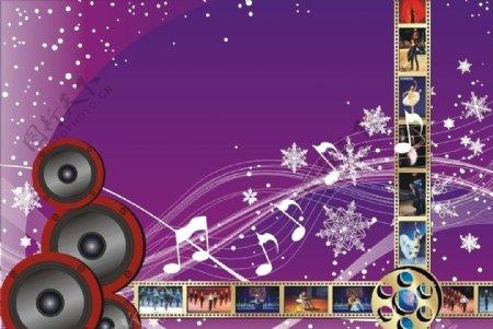 紫色音调图片
