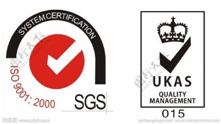 ISO标志图片