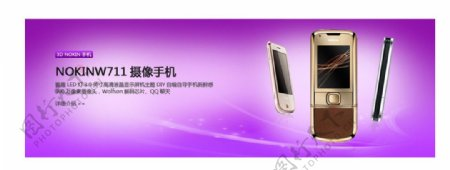 手机手机banner图片