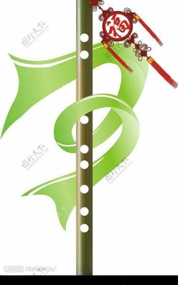 矢量乐器.CDR矢量乐器笛子文化艺术舞蹈音乐矢量图库CDR飘带中国结竹笛绿色飘带传统文化文化艺术乐器D图片