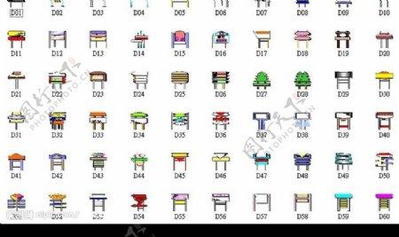 流行时尚招牌60模组图片