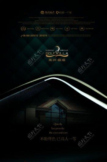 禹州高尔夫禹洲藏龙图片