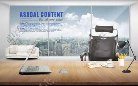 办公室设计图片