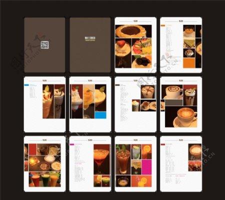 菜单画册图片