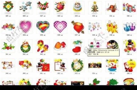 圣诞90张AI格式图片
