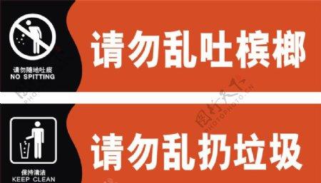 超市广告网吧标识图片