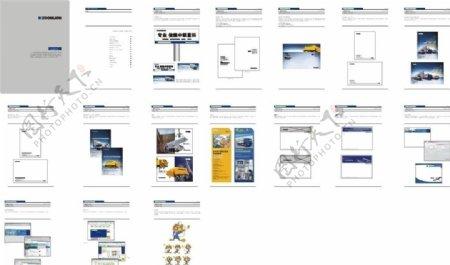 中联重科广告宣传系统图片