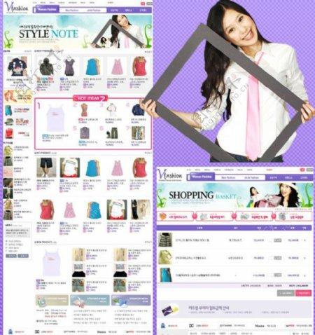 女性流行时尚服饰商城网站界面图片
