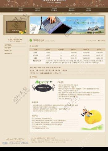褐高级别墅介绍信息网站界面图片
