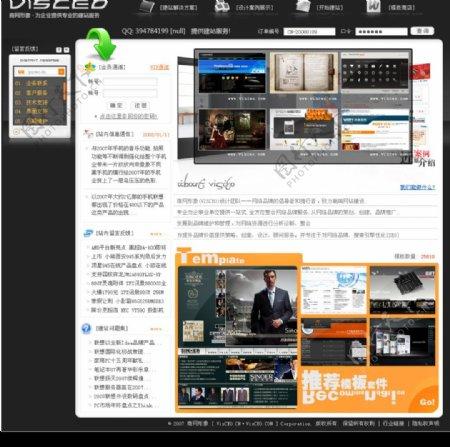 黑色商务中文模板图片