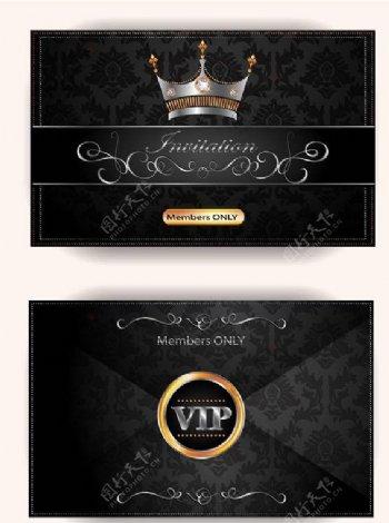VIP卡名片卡片图片