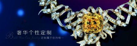 大气珠宝海报图片