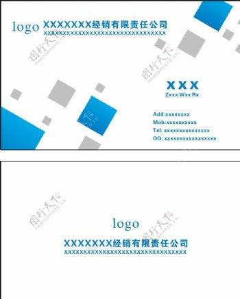 公司模板名片图片