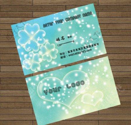 梦幻名片卡片图片