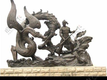 大禹治水雕像图片
