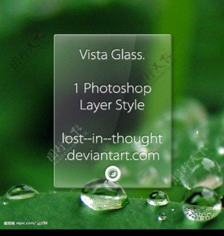 Vista玻璃PSD格式与底图分开图片
