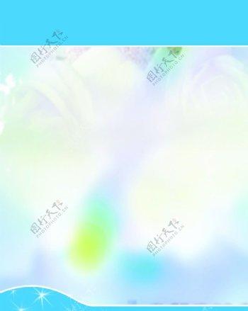 蓝色背景模板图片