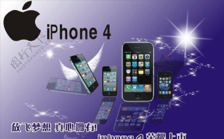 iphone4促销海报图片