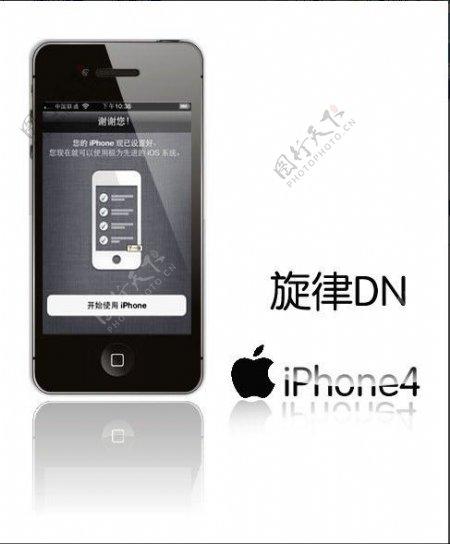 iphone4素材图片