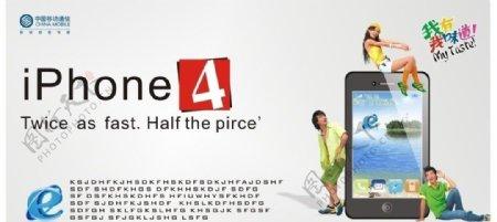 iphone4苹果手机图片
