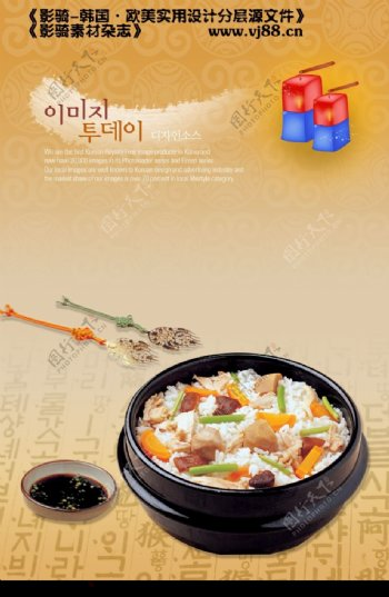 食品餐饮0046