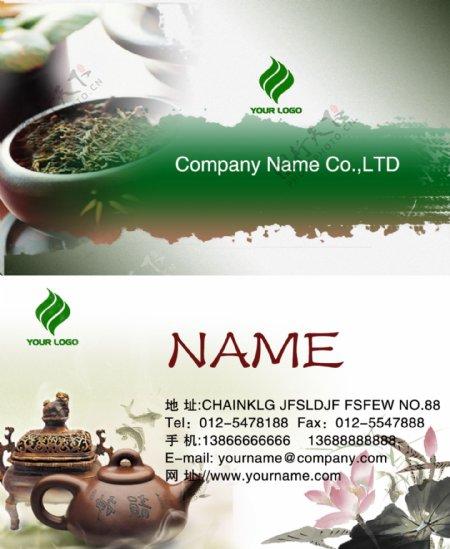 茶叶店名片设计