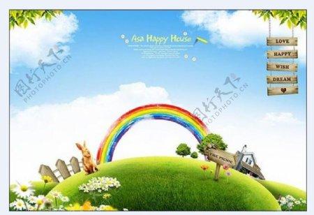 唯美清新手绘彩虹网站背景