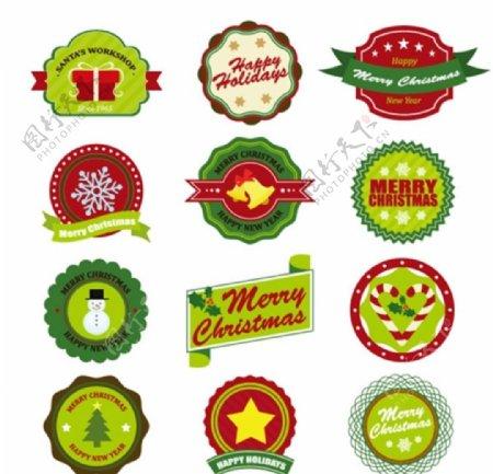 圣诞节徽章ico