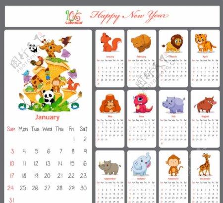 2016年卡通小动物年历矢量图