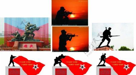 部队军人红旗雕塑
