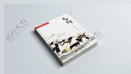 书籍装帧设计声律启蒙