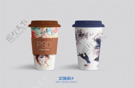 纸杯PSD