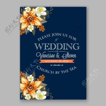 边角植物花朵婚礼请贴模板下载
