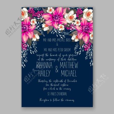 紫色花朵绿叶婚礼请贴模板下载